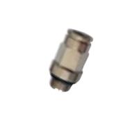 Lubricus Hose Adapter G1/8ʺ